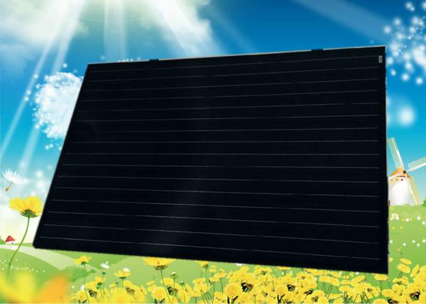 panneau solaire haute performance